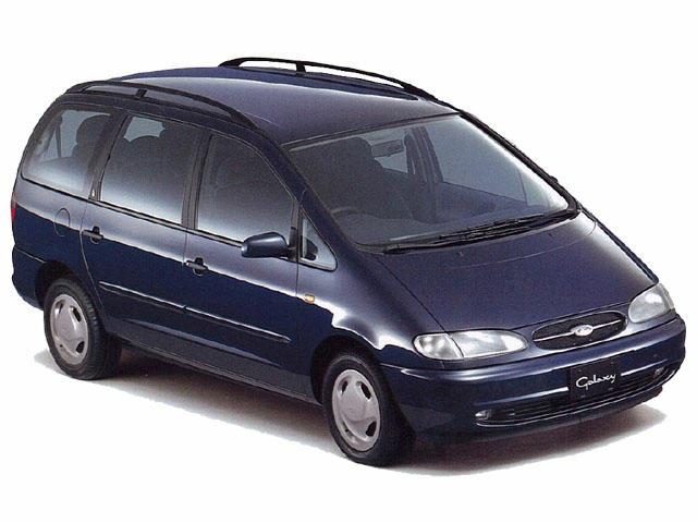 フォード ギャラクシー | 1998.1 - 1999.12