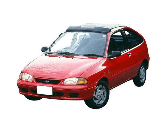 フォード フェスティバ | 1993.1 - 1996.7