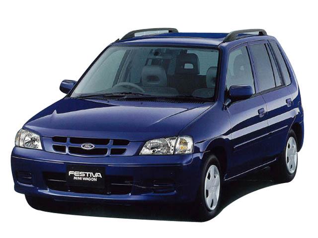 フォード フェスティバミニワゴン | 1996.8 - 2003.9