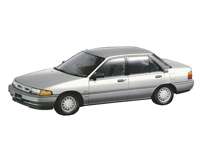 フォード レーザー | 1989.3 - 1994.5