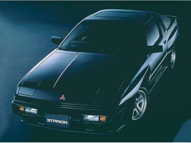 三菱 スタリオン | 1985.8 - 1990.12