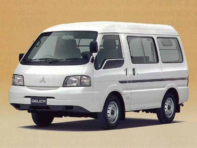 三菱 デリカバン   1999.10 - 2011.9
