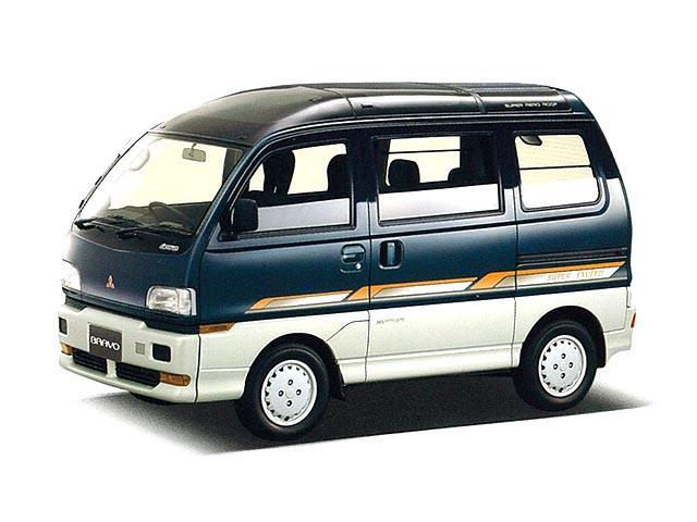 三菱 ブラボー   1991.1 - 1999.3