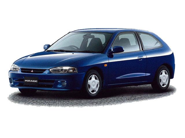 三菱 ミラージュ | 1995.10 - 2000.8
