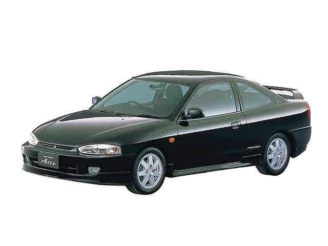 三菱 ミラージュアスティ | 1995.12 - 2000.8