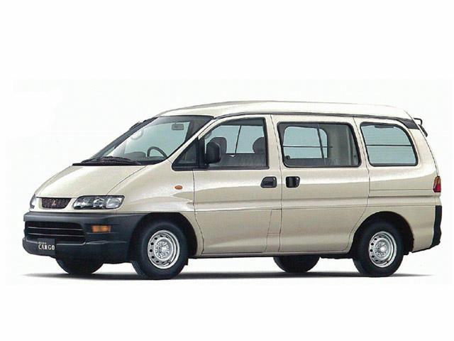 三菱 デリカカーゴ   1994.5 - 1999.9