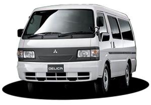 三菱 デリカカーゴ   1999.10 - 2010.7