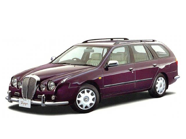 光岡自動車 リョーガワゴン | 1998.2 - 2001.6