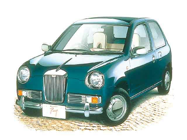 光岡自動車 レイ   1996.11 - 1999.8
